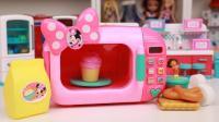 米奇妙妙屋 米妮的神奇微波炉过家家玩具分享