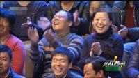 民歌手却被杨帆打扮成摇滚潮儿, 唱的歌太搞笑了