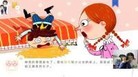 洪恩双语绘本#10: 青蛙王子★格林童话故事★儿童教育类手机APP