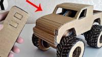 用纸板制作越野玩具车, 你学会了吗?
