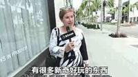 毒角show 自从一个老外踏上中国的国土后