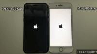 苹果7升级iOS11.2.5Beta7对比iOS11.22正式版!