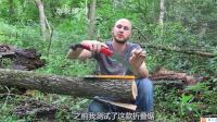 熊叔实验室: 熊叔化身光头强森林伐木 示范超实用折叠锯