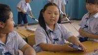 同学胖妞炫富, 看到小明的笔记本瞬间没声音了