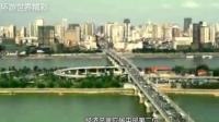省会GDP排行榜长沙第六, 房价又低, 又是宜居城市