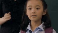 开学后班里新来女同学, 小明色胆包天