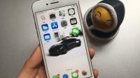 可以隐藏iPhone的Dock栏壁纸, 买了苹果手机一定要试试
