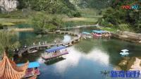 航拍广西靖西鹅泉, 环境优美景色秀丽旅游的好地方
