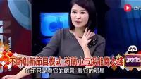 台湾艺人觉得大陆电视台太奢侈, 拜托是你们没见过世面好吗?