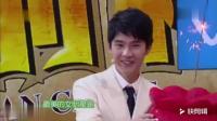 刘昊然被问到女明星中谁最美, 说出这个人后引全场尖叫