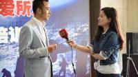 俞凌雄演讲视频-2018你只要做这个行业都能富起来(000004.000-000413.501)