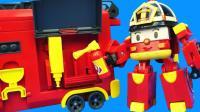 变形警车珀利的罗伊消防车玩具