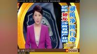 东北二嫂直播涉黄被抓, 与男友扮演乘客司机进行户外色情表演