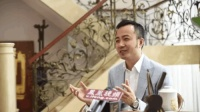 俞凌雄演讲视频-2018你只要做这个行业都能富起来