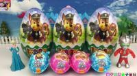 奥特曼和迪士尼公主拆汪汪队立大功奇趣蛋玩具