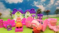 粉红小猪佩奇乔治温馨的家
