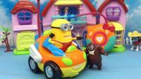熊出没熊大玩小黄人遥控车