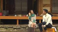 燃烧的青春 E89 20170103   韩语中字