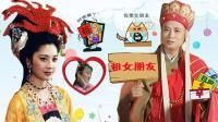 听完这首《上海滩》, 就知道过年被催婚的有多痛苦了!