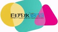 魅族魅蓝S6开箱评测视频魅蓝全面屏评测