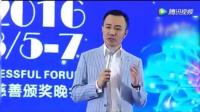 2018俞凌雄演讲女人该如何经营家庭