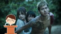 刘老师爆笑解说2017年度最良心恐怖片《红衣小女孩2》