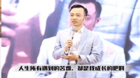 2018俞凌雄最新演讲-未来十年的发展趋势