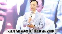 俞凌雄演讲 80后企业家草根励志的创业传奇