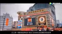俞凌雄2017最新演讲选择改变命运趋势赢得未来马云李彦宏雷军