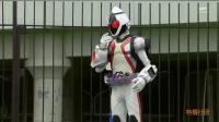 假面骑士fourze千奇百怪的道具, 宇航员假面骑士最帅了
