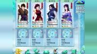 青云: 《仙剑奇侠传四》全剧情实况10