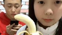 爆笑恶搞媳妇, 吃香蕉太大口直接融化在里面