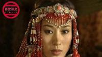 史上疆域最广的帝国, 每打下一个城池就杀光男人, 留下女人繁衍后代, 最后人数翻了20倍!