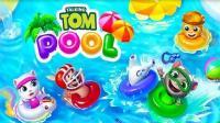 《汤姆猫水上乐园第73期 奇趣玩具岛》儿童游戏 糯米解说