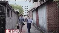 马云第二次创业: 创建中国第一家互联网公司