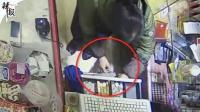 【整点辣报】超市收银员7年偷52万/香港大学生占领学校办公室/男子酒驾叫哥们来捞人