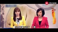 台湾节目: 大陆在忙, 我们也在忙, 可是距离越拉越远! 看看就知道