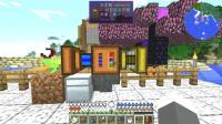 我的世界生活大冒险第二季32: 林业的开始, 小小造纸厂