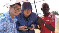 26集: 中国人在非洲飞无人机, 被黑人索要钱财