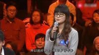 教授陈果: 为什么毕业季变成分手季, 为何有缘无分, 她是这样说的