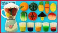 榨汁机厨房玩具做果汁和蔬菜水果切切乐!