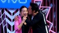 《吐槽大会》马景涛强吻刘嘉玲画面尴尬 梁朝伟看了想打人