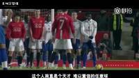 国外C罗粉丝制作的励志视频《梦想》 C罗精彩的一幕幕