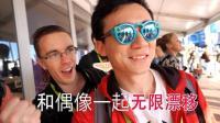 米哥Vlog-620 : 宝马 BMW 和 GoPro Fusion 之间的化学反应