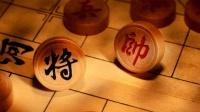 中国象棋组杀绝技: 釜底抽薪