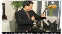 基本错的话就是影响最大的 二胡老师详解什么是基本: 持琴、按指二胡技巧