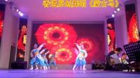香遇原创舞蹈《蒙古马》团队。变队行
