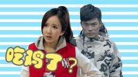 又惊又喜! 《爱情公寓》之后娄艺潇和陈赫又一起搞了这件大事!
