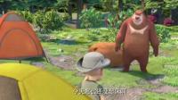 熊出没之探险日记: 追捕诡异的盗猎者, 赵琳不幸走失, 强哥好担心