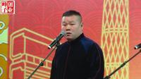 岳云鹏每当说出自己的真实年龄时台下观众就是一片唏嘘!